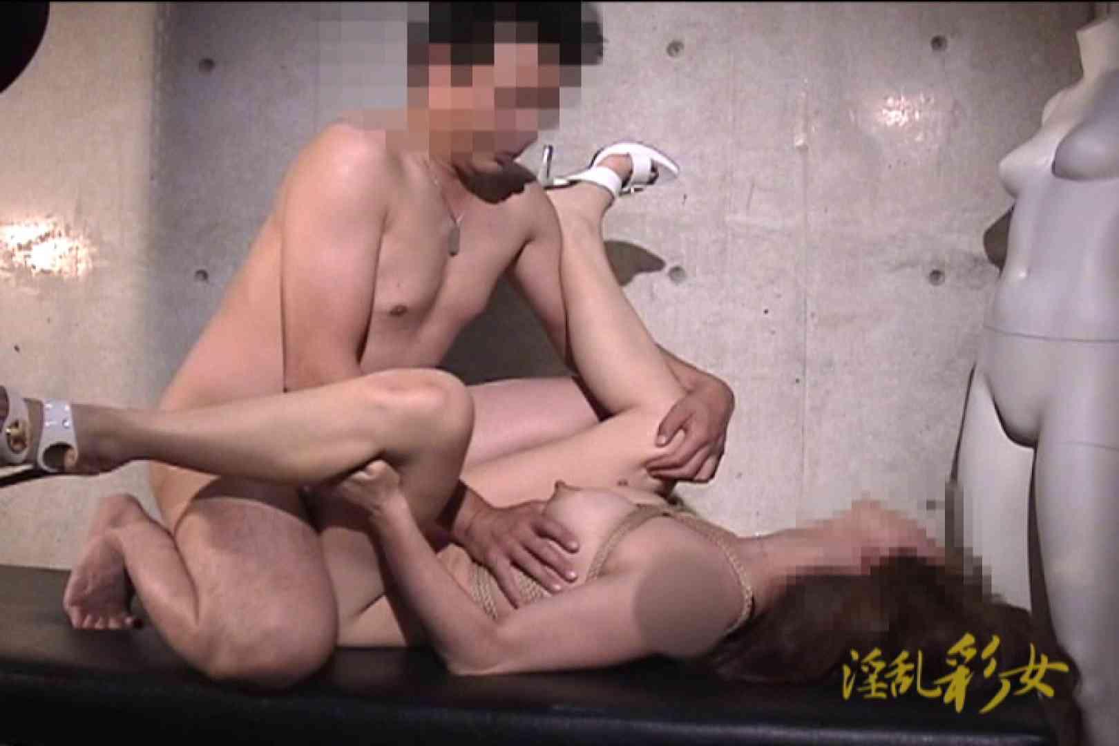 淫乱彩女 麻優里 スタジオで撮影 おっぱい  65連発 45