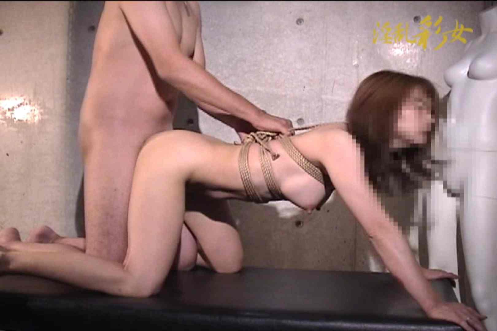 淫乱彩女 麻優里 スタジオで撮影 おっぱい  65連発 60