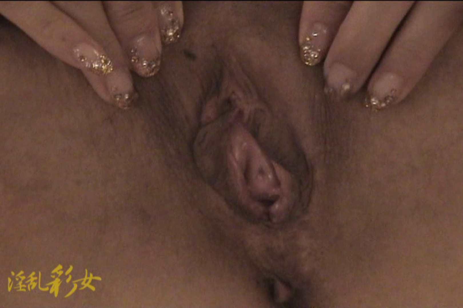 淫乱彩女 麻優里 オムニバスそして顔射 淫乱  36連発 12