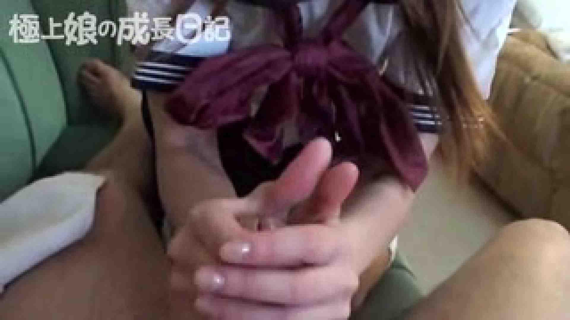 極上素人嬢の成長日記 コスプレSEX2 制服  16連発 10
