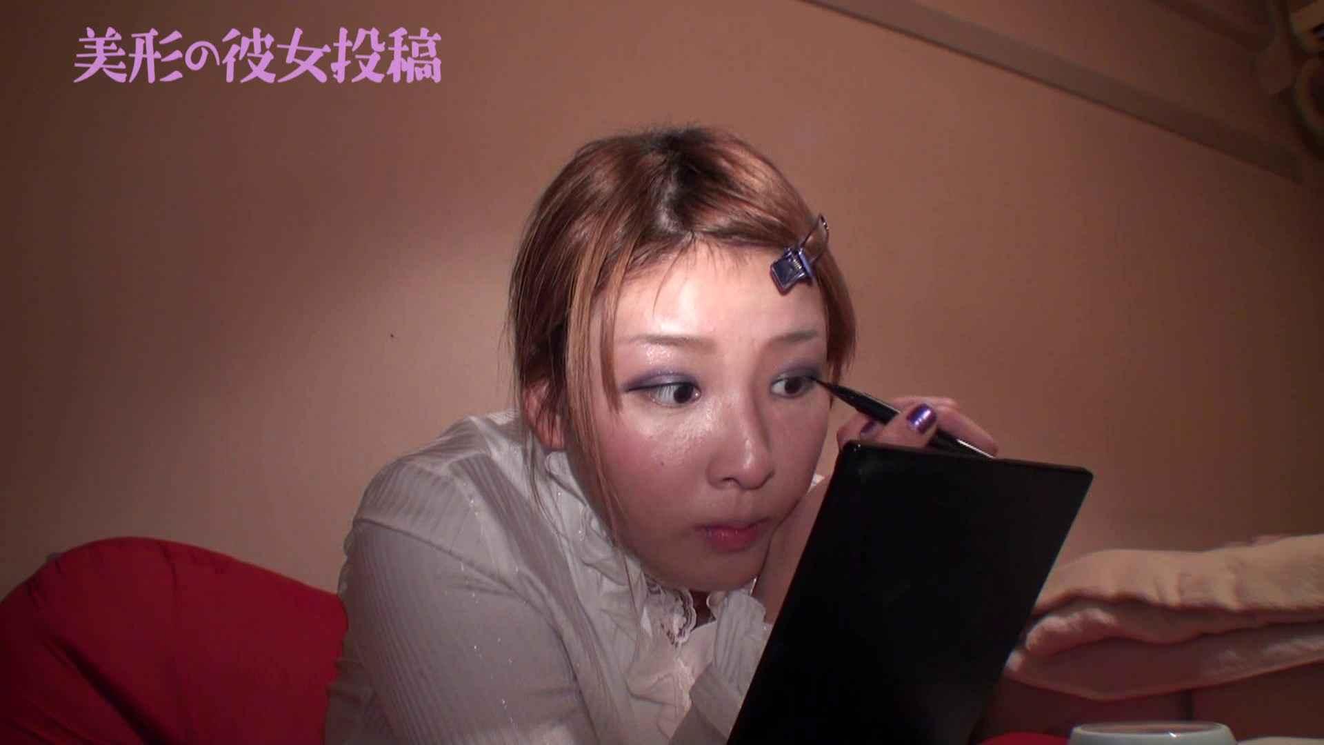 おまんこ丸見え:超美形の彼女を投稿!!:大奥