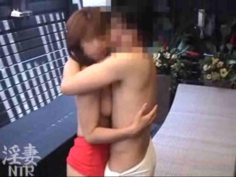 淫乱彩女 麻優里 28歳の単独男性の他人棒 淫乱   他人棒  31連発 13