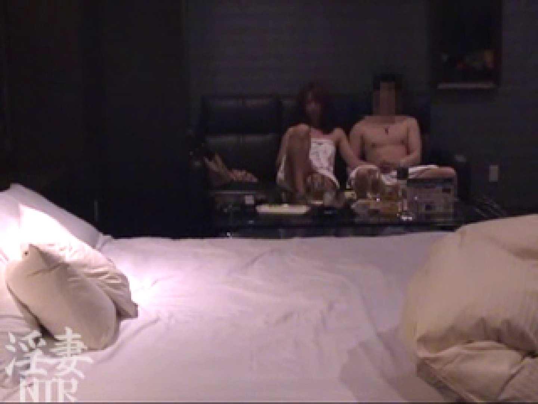 淫乱彩女 麻優里 28歳の単独男性の他人棒 3 他人棒 | エッチすぎる人妻  24連発 1