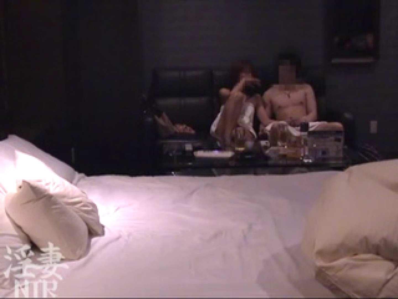 淫乱彩女 麻優里 28歳の単独男性の他人棒 3 淫乱 エロ画像 24連発 5