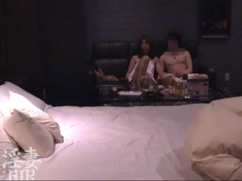 淫乱彩女 麻優里 28歳の単独男性の他人棒 3 他人棒  24連発 6