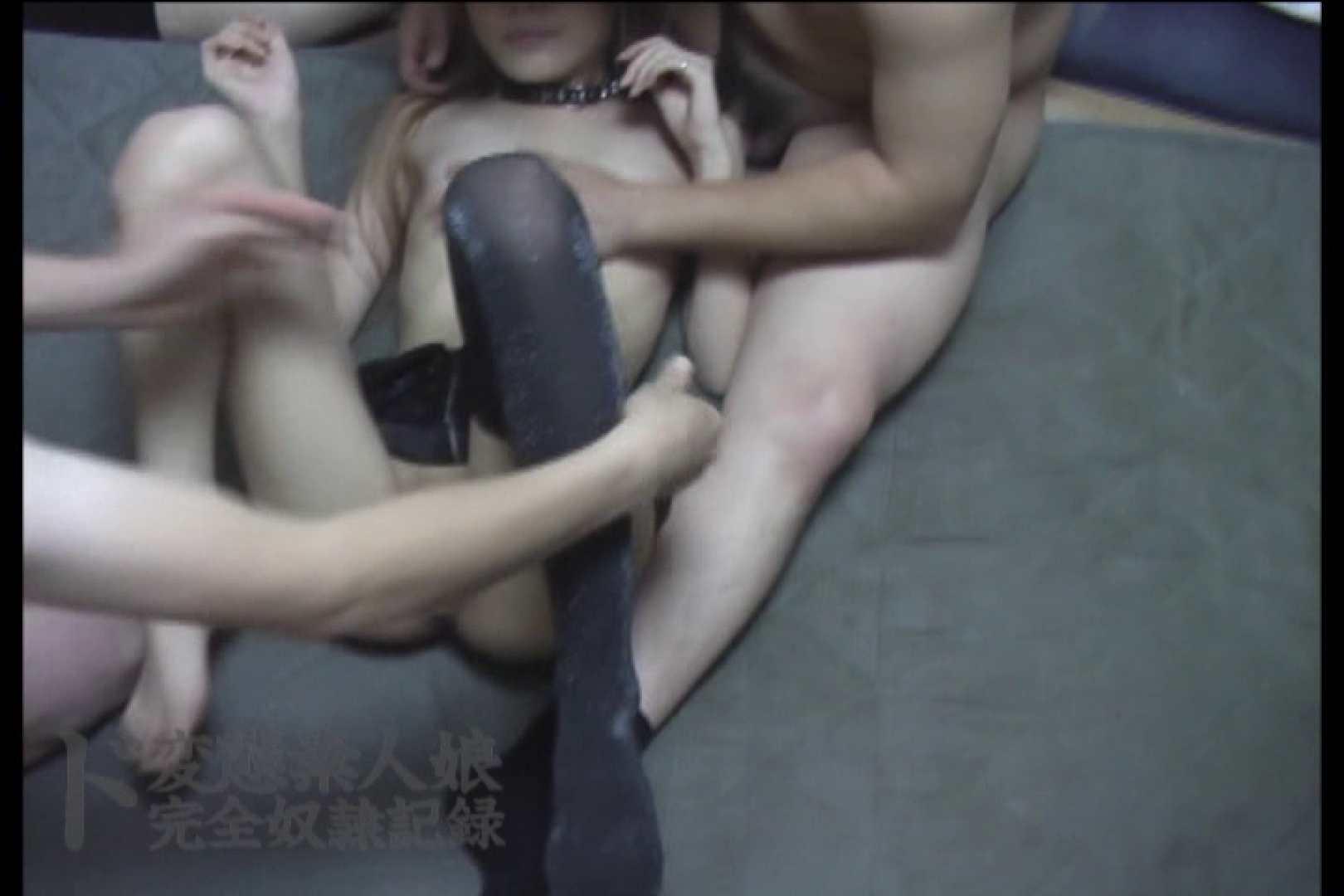 ド変態素人嬢完全奴隷記録 ~其の玖~ パイパン 隠し撮りオマンコ動画紹介 74連発 14