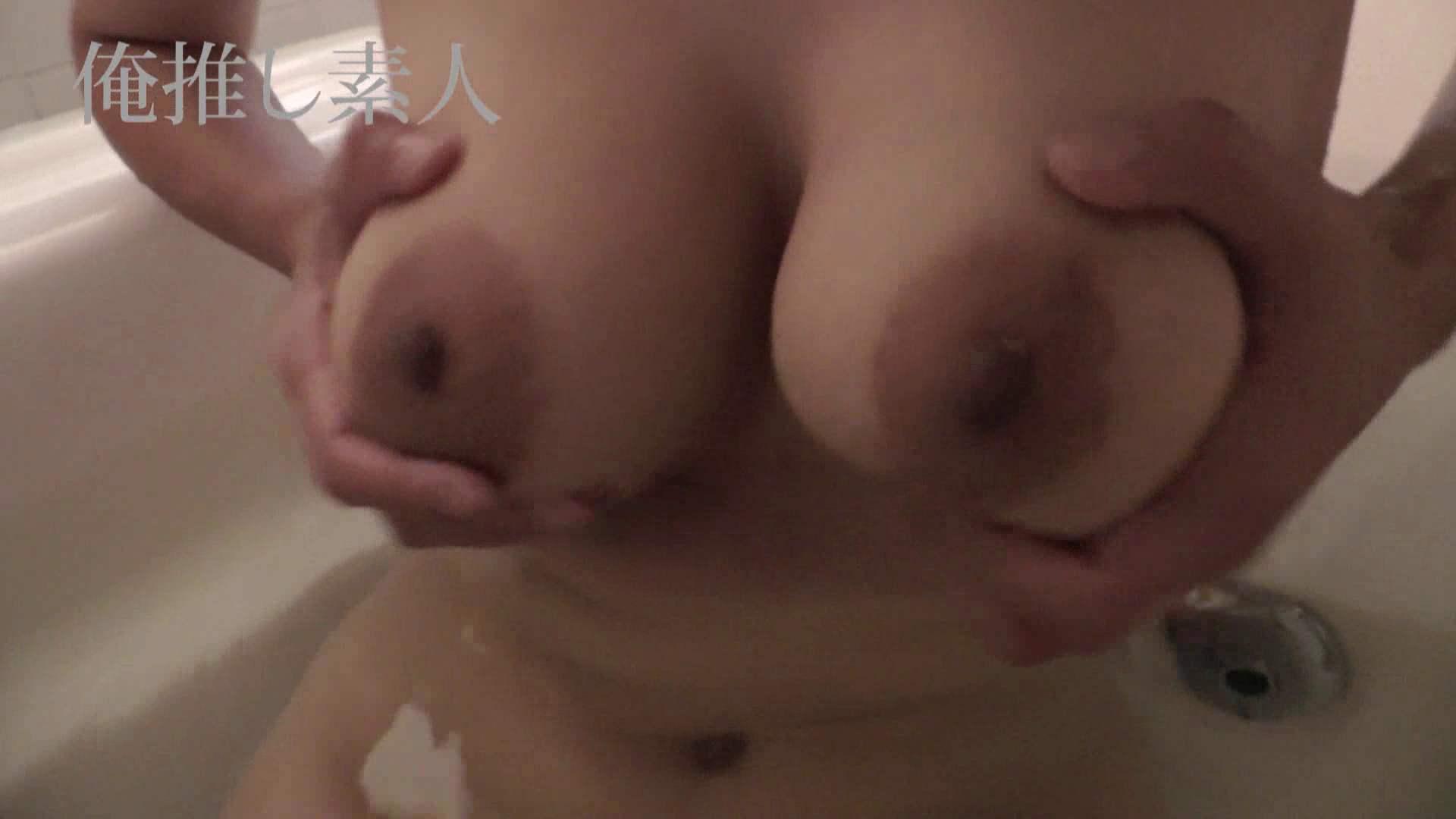 俺推し素人 30代人妻熟女キャバ嬢雫Vol.02 素人 エロ画像 33連発 9
