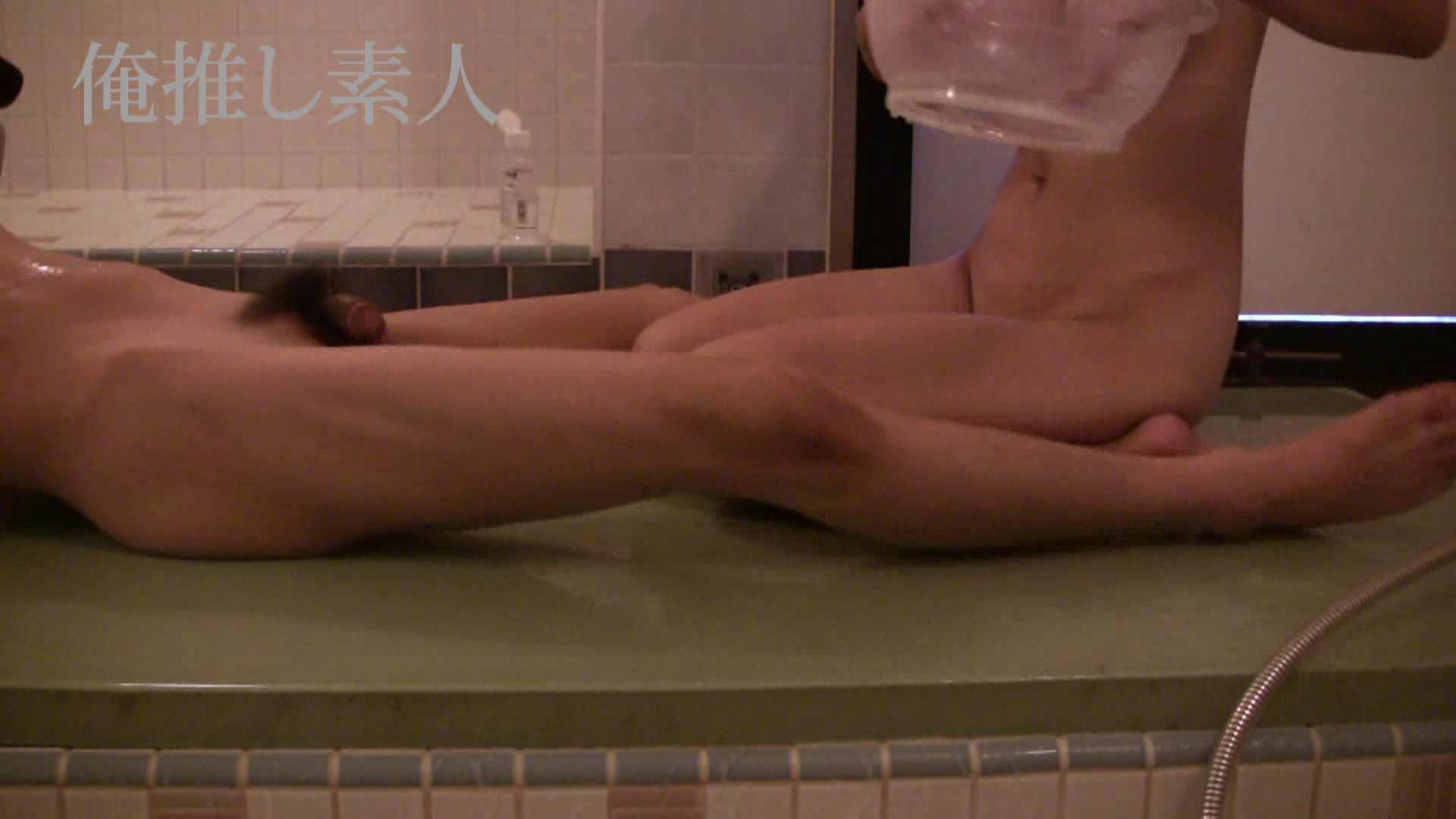 俺推し素人 30代人妻熟女キャバ嬢雫Vol.02 素人 エロ画像 33連発 15