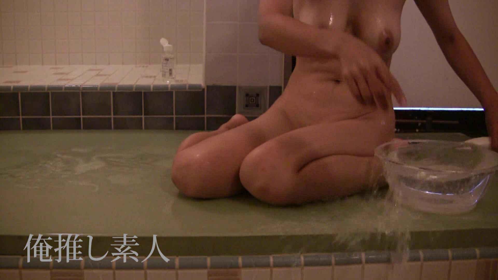 俺推し素人 30代人妻熟女キャバ嬢雫Vol.02 キャバ嬢 | エッチすぎる熟女  33連発 25