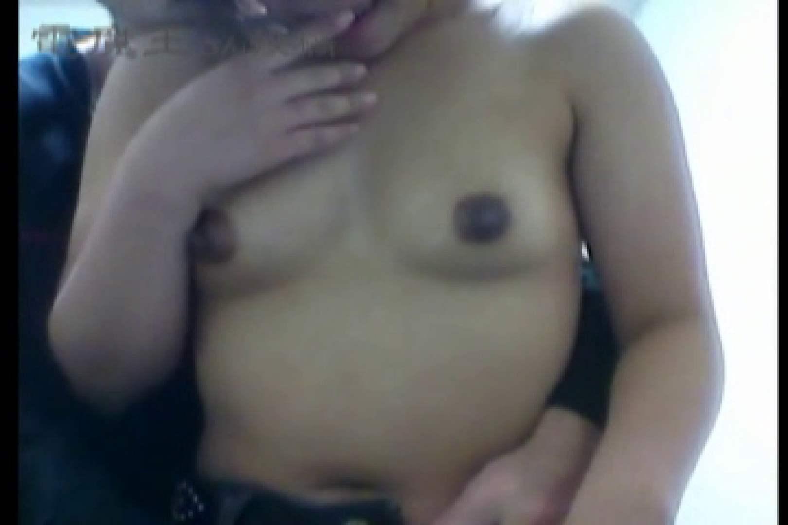 電魔王さんの「隠撮の部屋」アユ 隠撮 | ポチャ  96連発 21