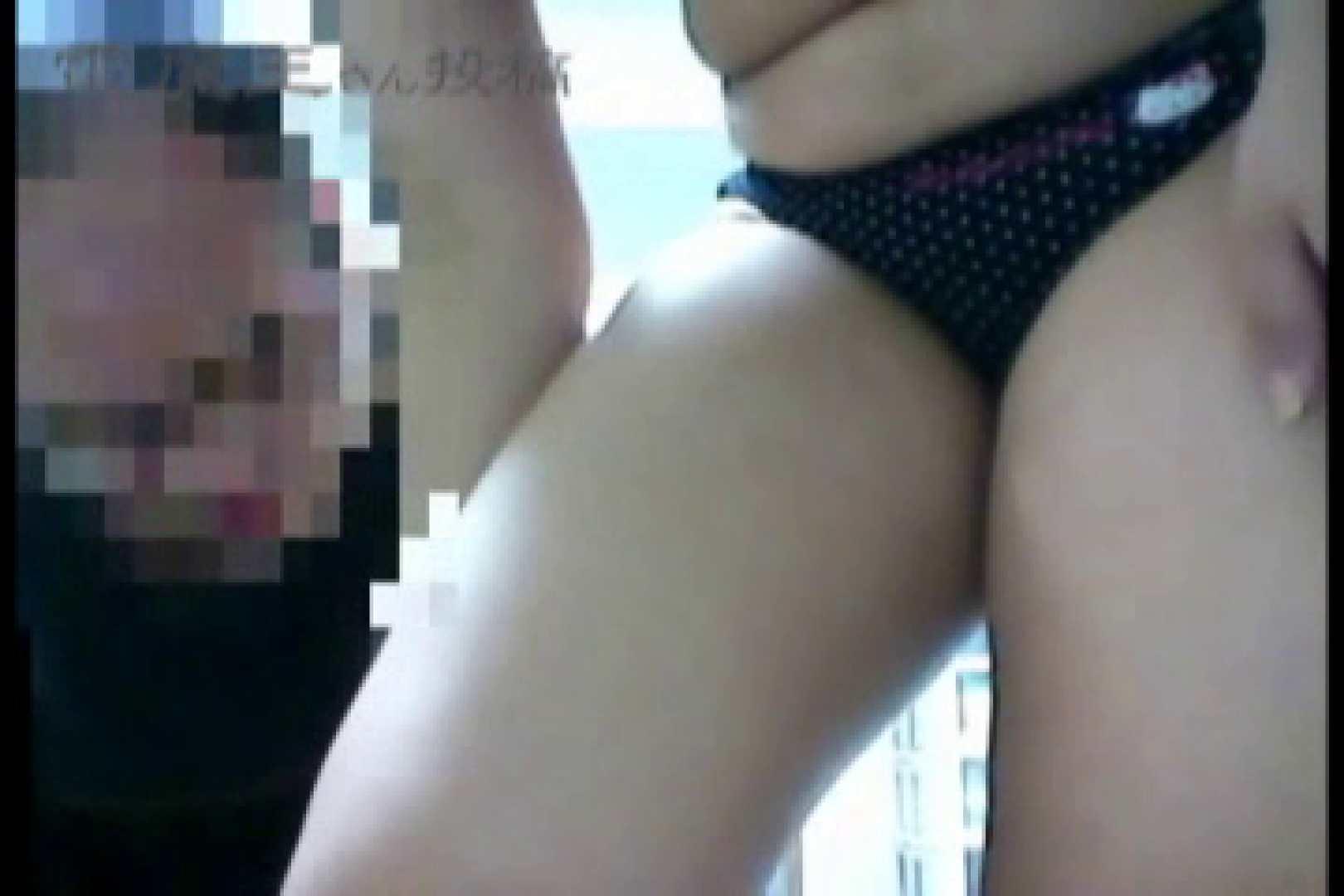電魔王さんの「隠撮の部屋」アユ 隠撮  96連発 26