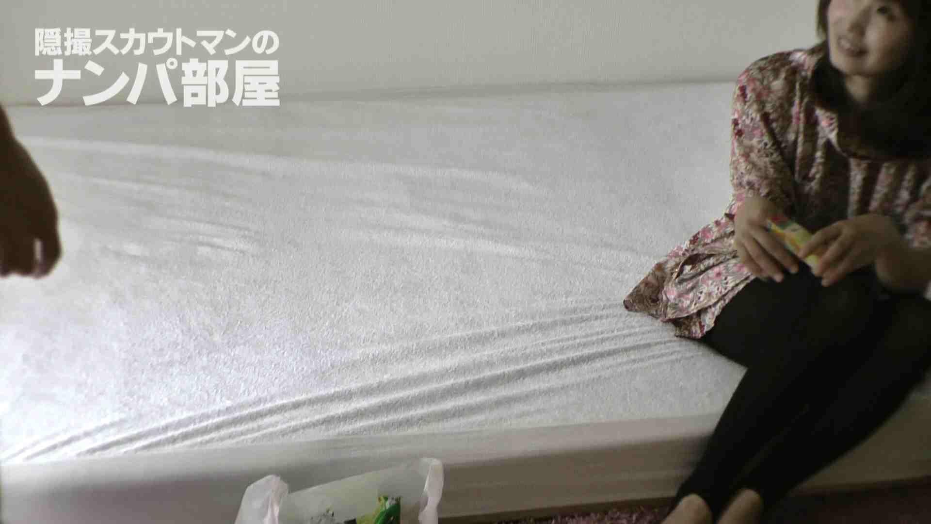 隠撮スカウトマンのナンパ部屋~風俗デビュー前のつまみ食い~ sii 脱衣所 | ナンパ  100連発 4