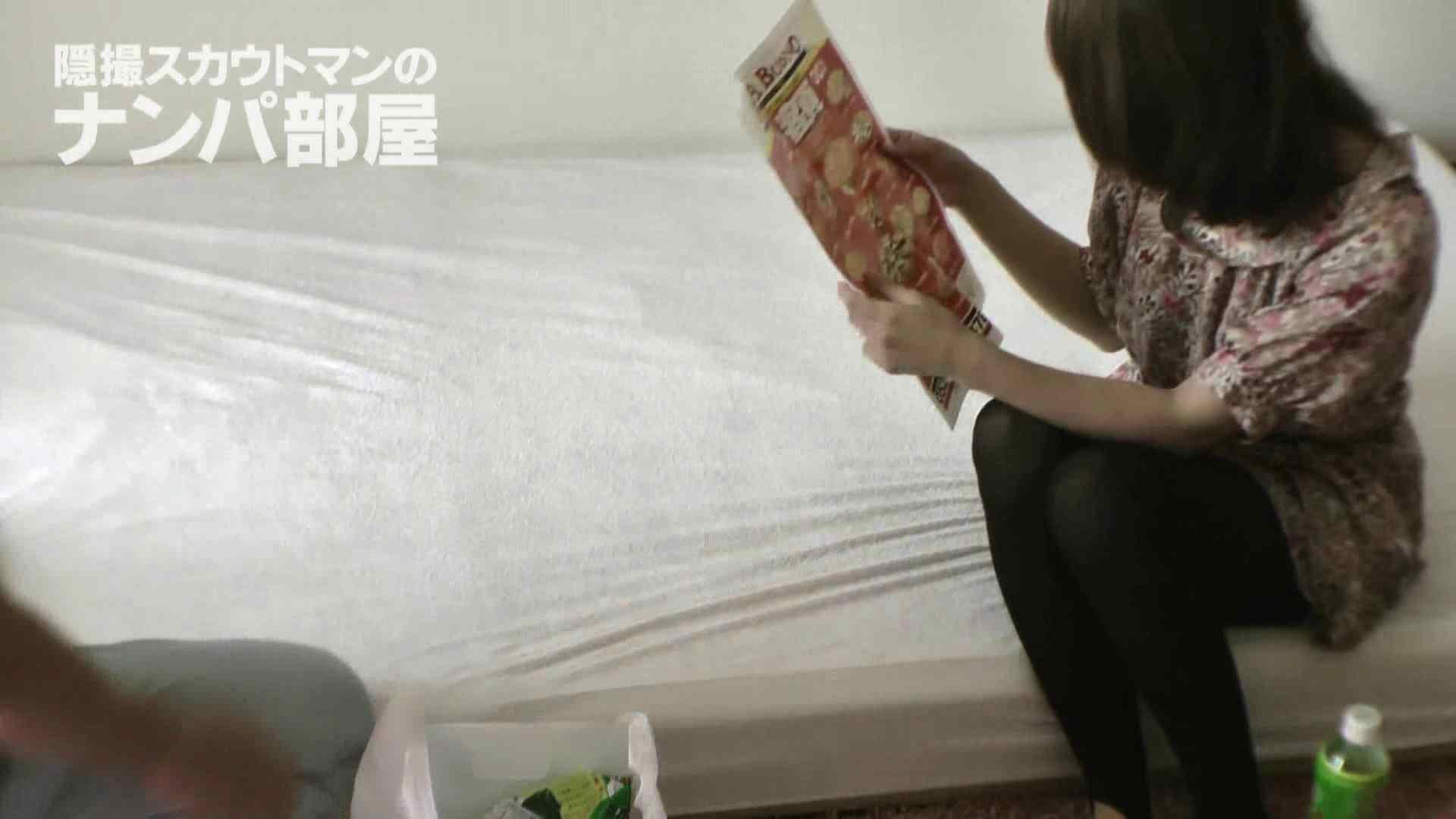 隠撮スカウトマンのナンパ部屋~風俗デビュー前のつまみ食い~ sii 隠撮 SEX無修正画像 100連発 8
