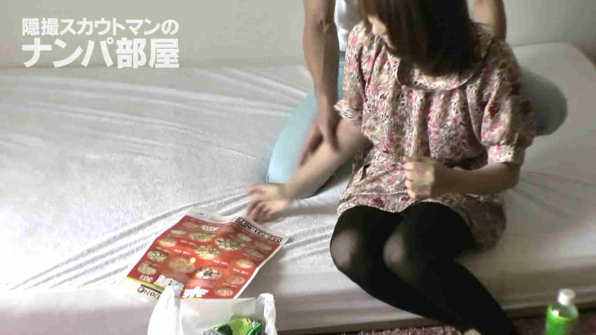 隠撮スカウトマンのナンパ部屋~風俗デビュー前のつまみ食い~ sii 脱衣所  100連発 9