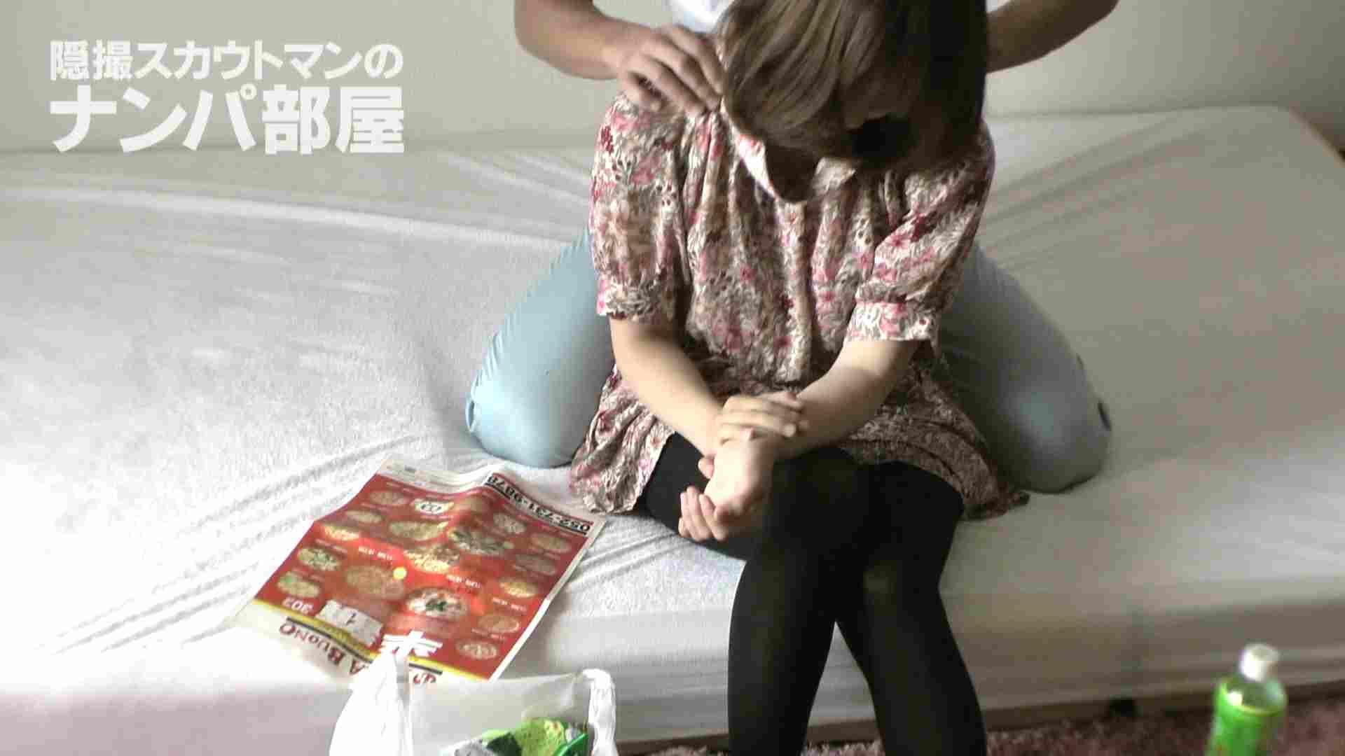 隠撮スカウトマンのナンパ部屋~風俗デビュー前のつまみ食い~ sii 脱衣所  100連発 12