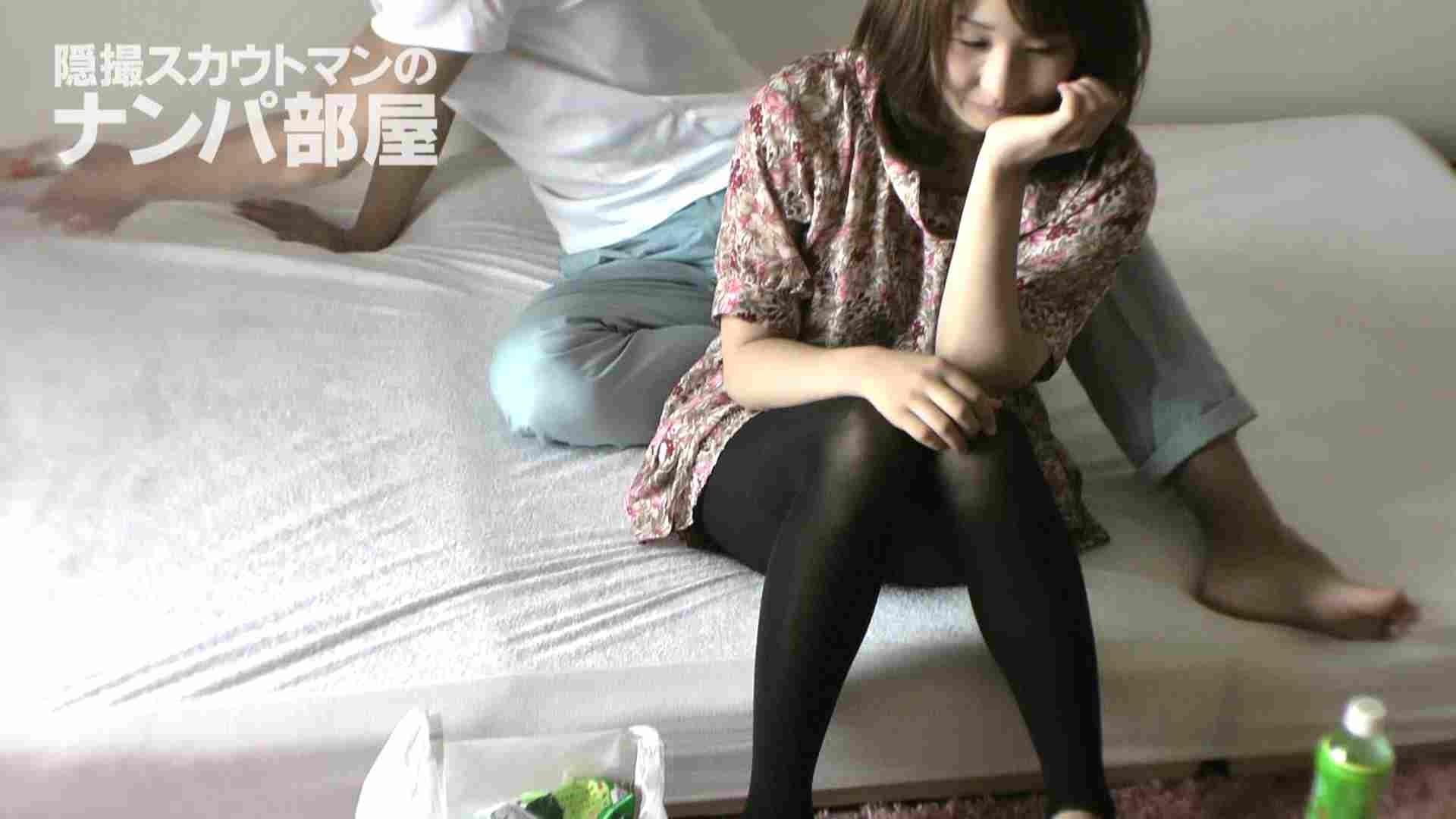 隠撮スカウトマンのナンパ部屋~風俗デビュー前のつまみ食い~ sii 脱衣所 | ナンパ  100連発 16
