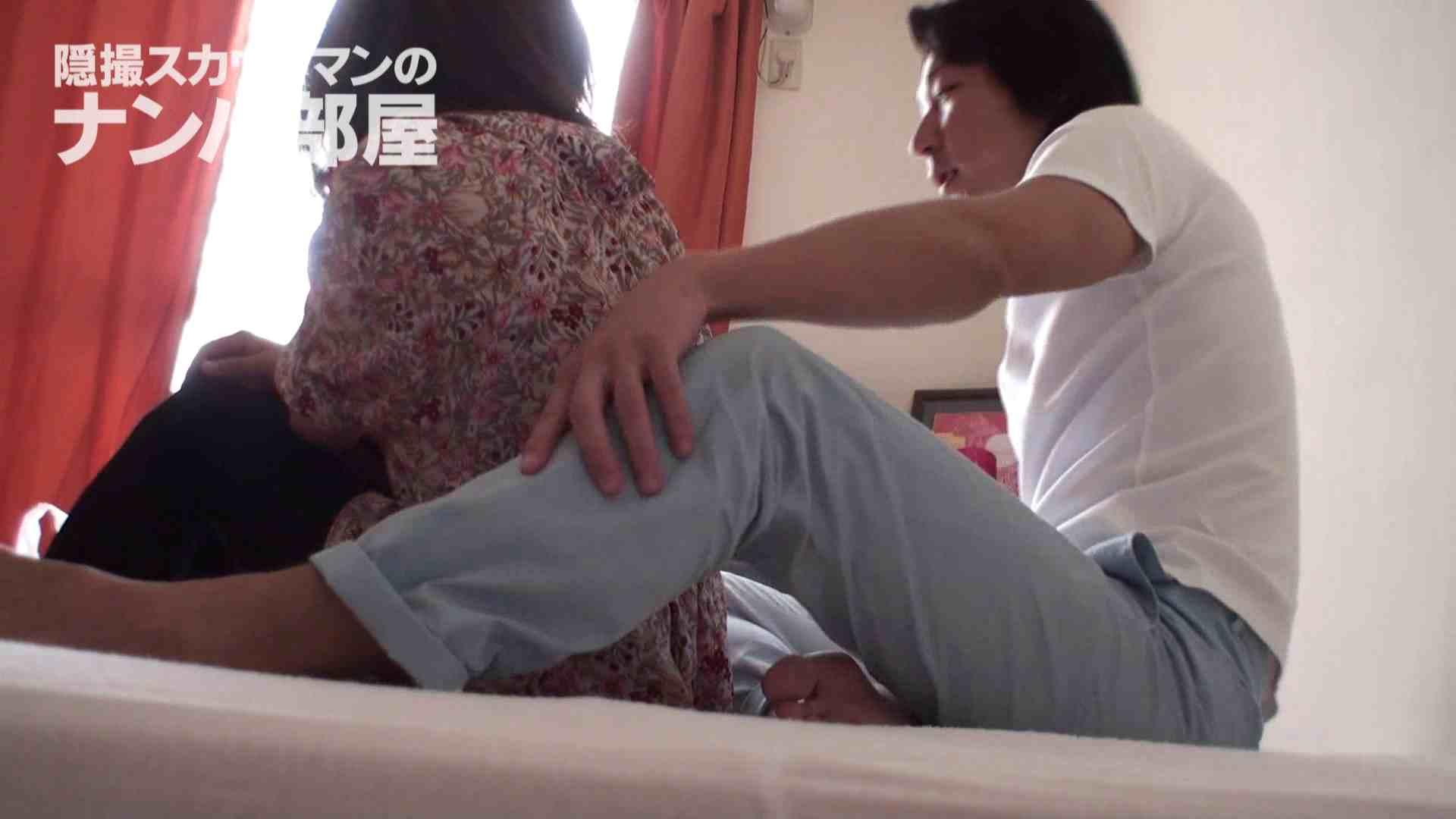 隠撮スカウトマンのナンパ部屋~風俗デビュー前のつまみ食い~ sii 脱衣所 | ナンパ  100連発 19