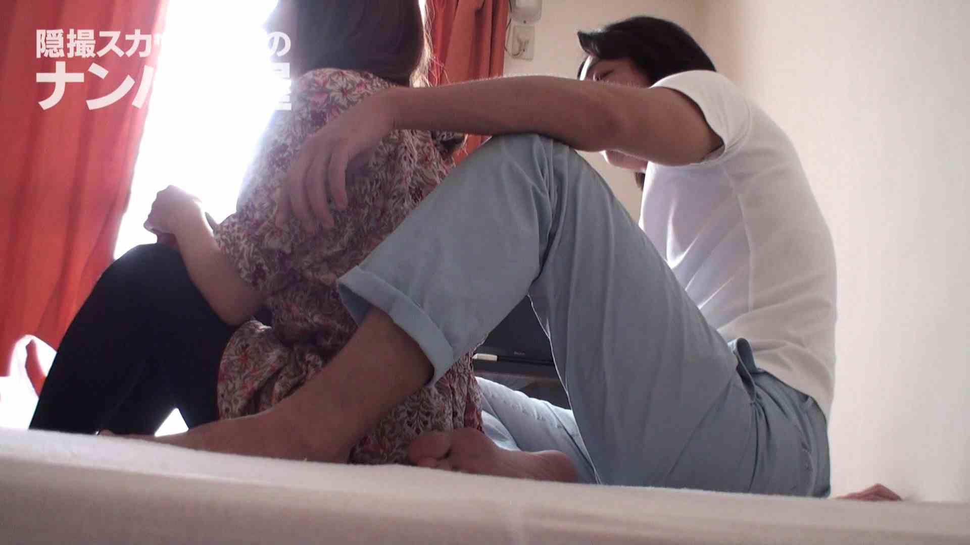 隠撮スカウトマンのナンパ部屋~風俗デビュー前のつまみ食い~ sii 隠撮 SEX無修正画像 100連発 20