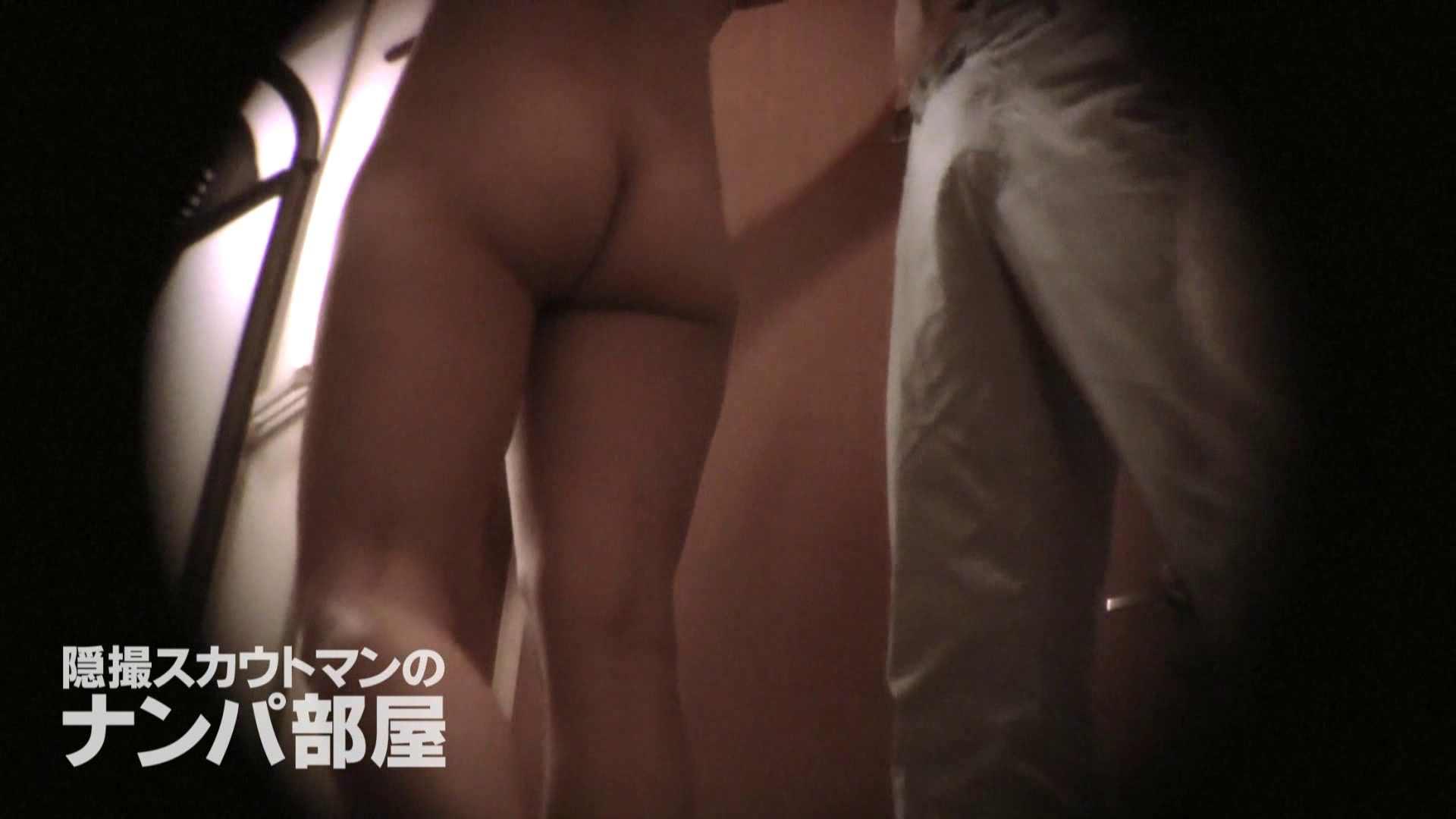 隠撮スカウトマンのナンパ部屋~風俗デビュー前のつまみ食い~ sii 隠撮 SEX無修正画像 100連発 41