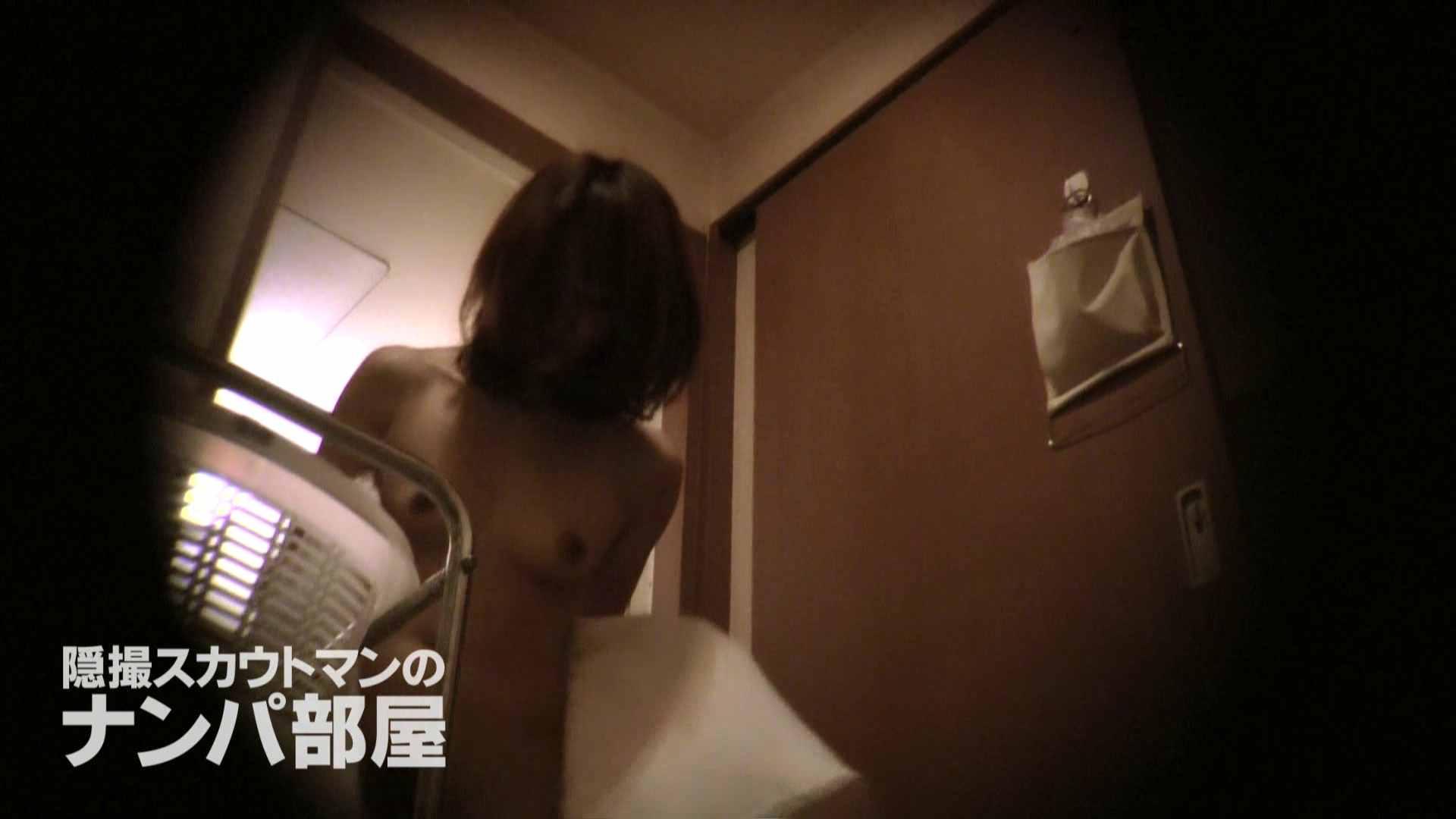 隠撮スカウトマンのナンパ部屋~風俗デビュー前のつまみ食い~ sii 脱衣所 | ナンパ  100連発 46