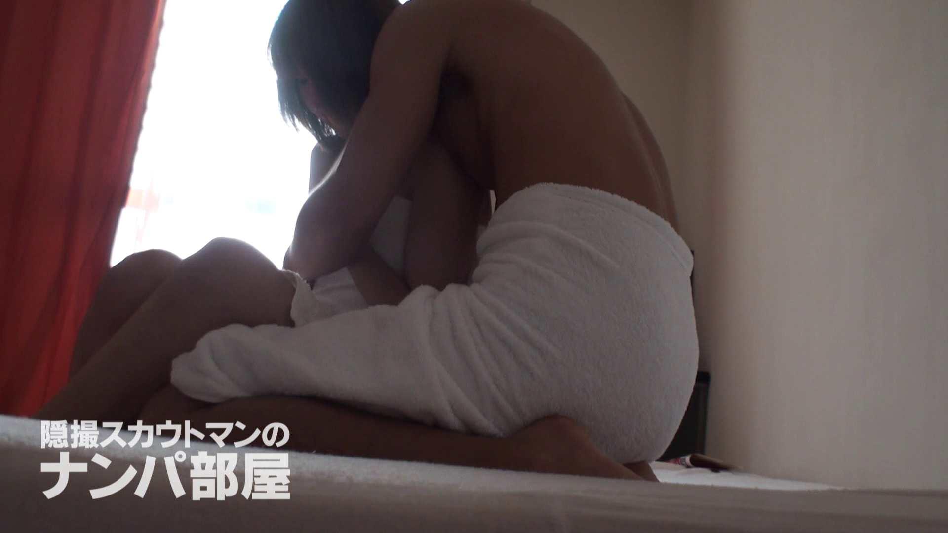 隠撮スカウトマンのナンパ部屋~風俗デビュー前のつまみ食い~ sii 脱衣所  100連発 60