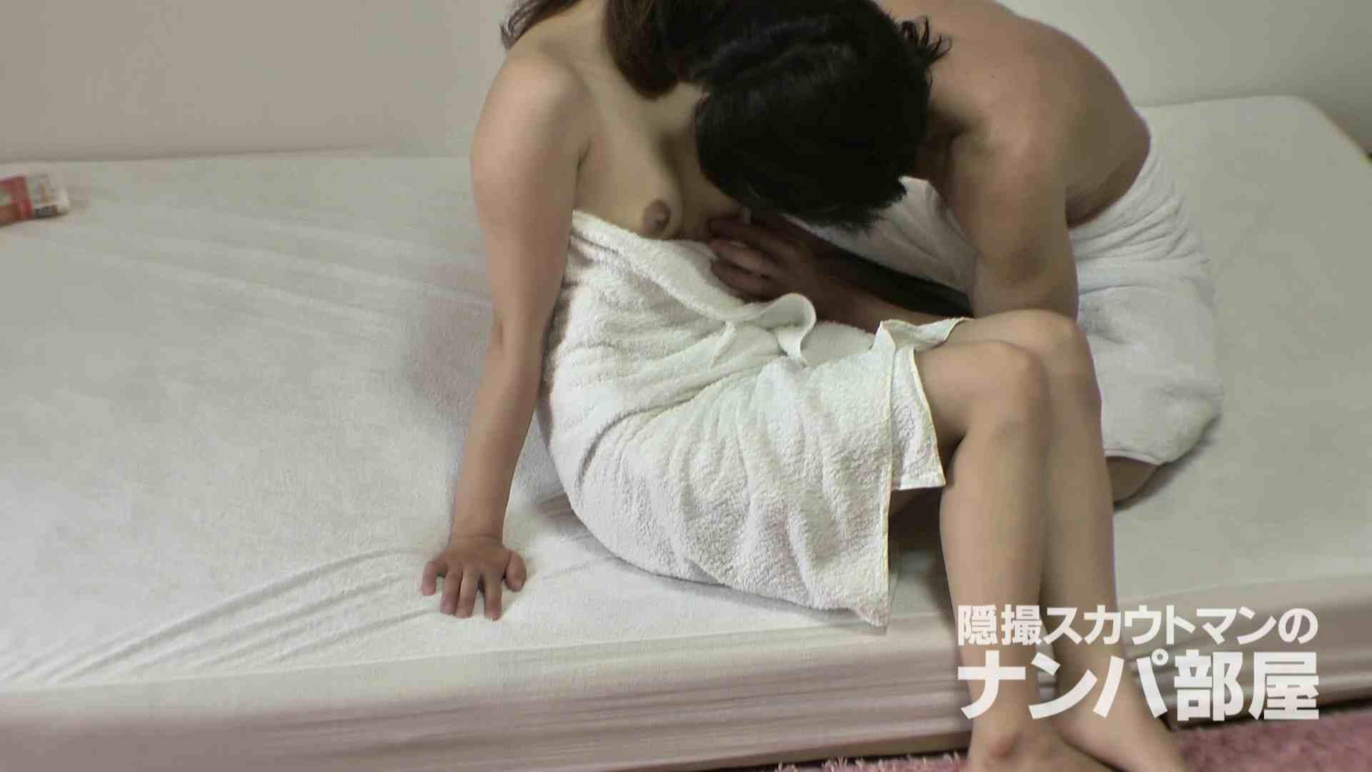 隠撮スカウトマンのナンパ部屋~風俗デビュー前のつまみ食い~ sii 脱衣所 | ナンパ  100連発 67