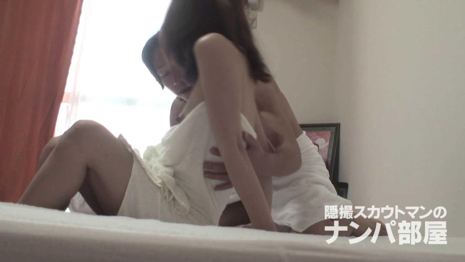 隠撮スカウトマンのナンパ部屋~風俗デビュー前のつまみ食い~ sii 隠撮 SEX無修正画像 100連発 68
