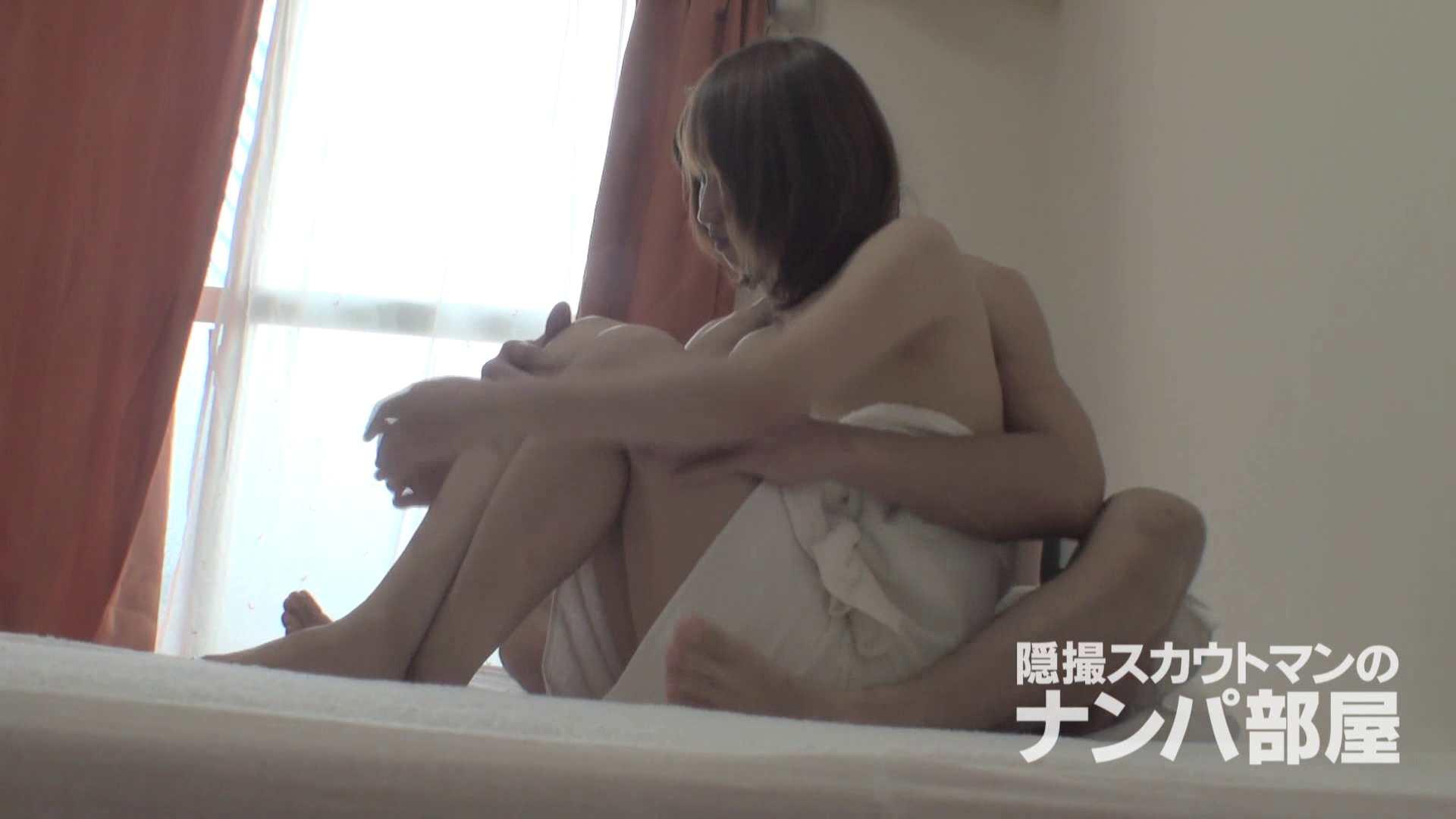隠撮スカウトマンのナンパ部屋~風俗デビュー前のつまみ食い~ sii 脱衣所  100連発 72