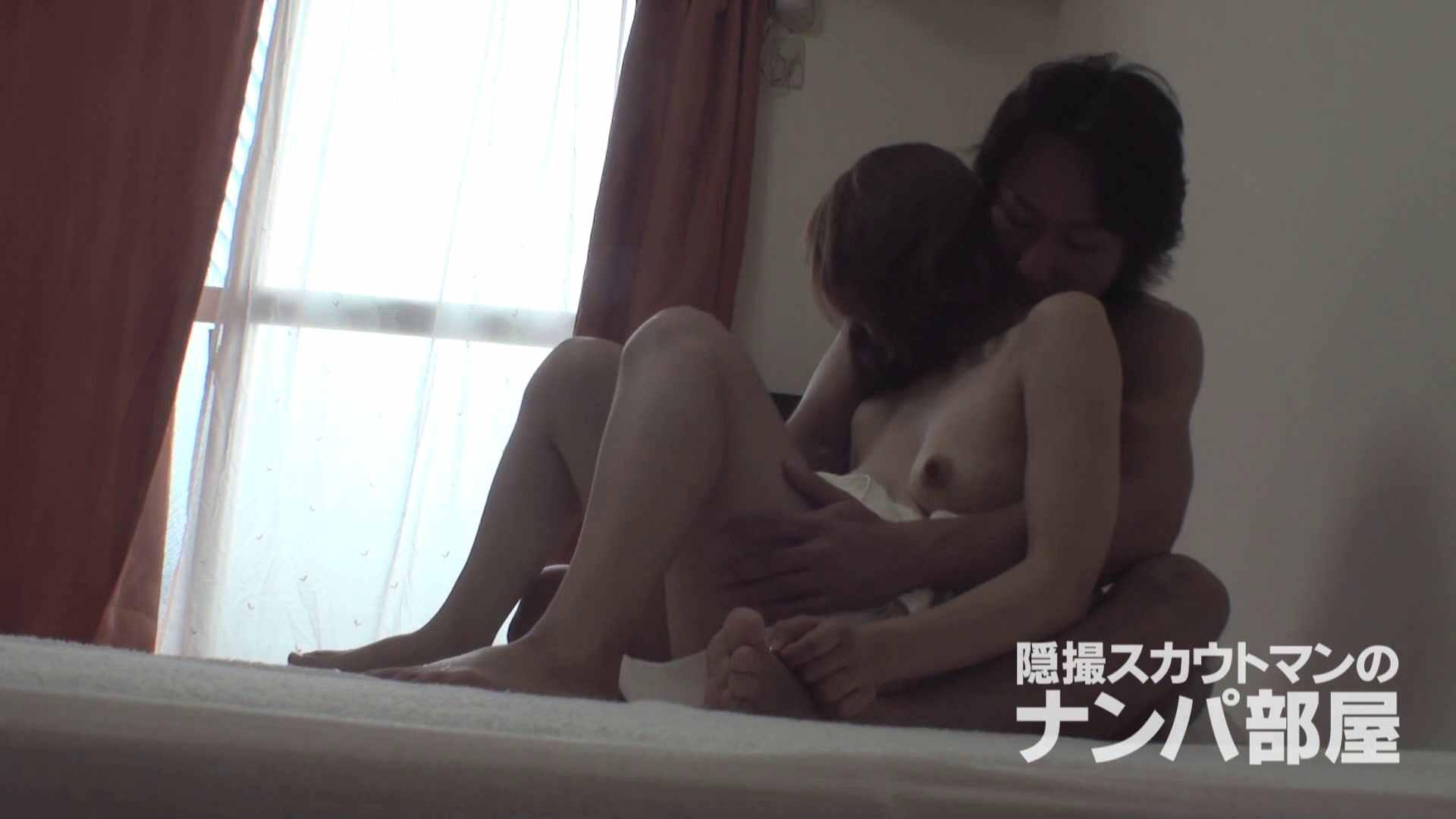 隠撮スカウトマンのナンパ部屋~風俗デビュー前のつまみ食い~ sii 隠撮 SEX無修正画像 100連発 74