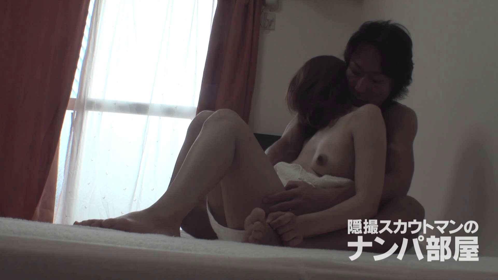 隠撮スカウトマンのナンパ部屋~風俗デビュー前のつまみ食い~ sii 脱衣所  100連発 75