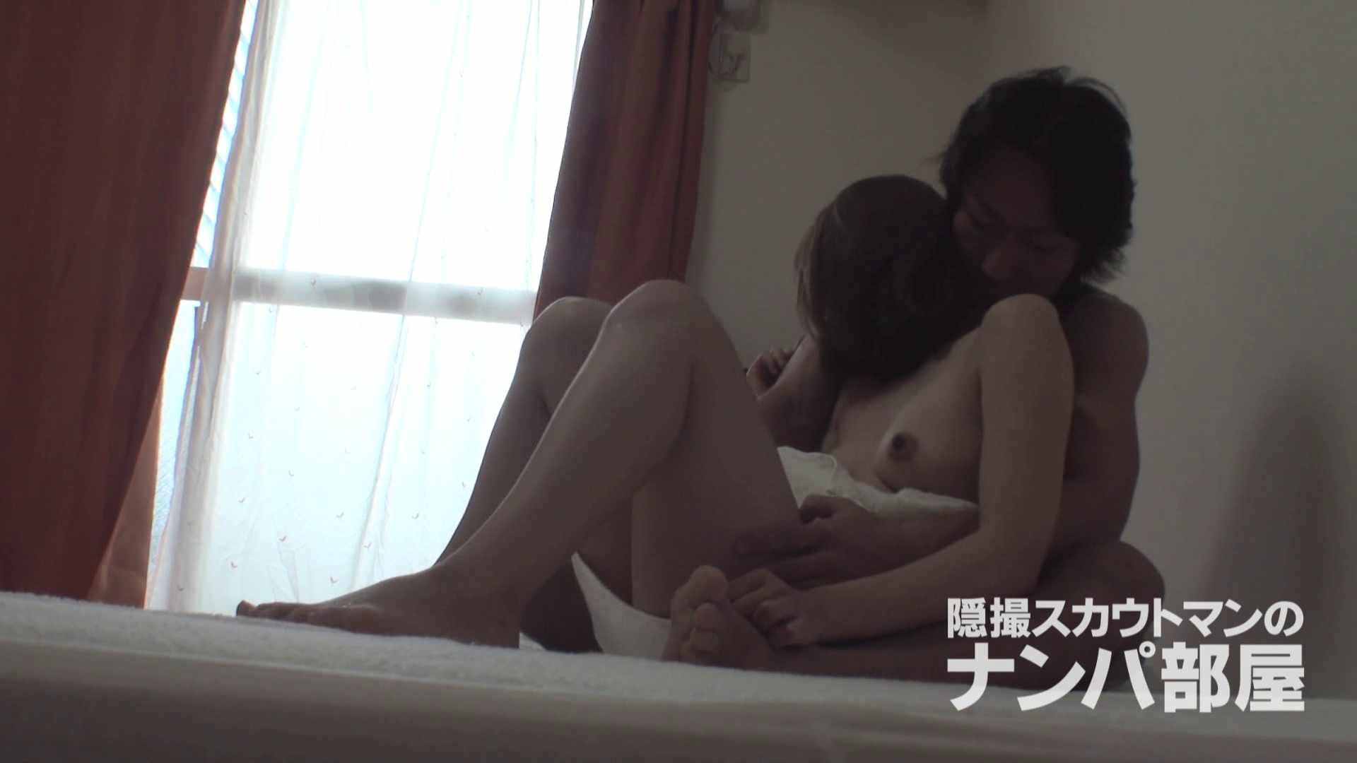 隠撮スカウトマンのナンパ部屋~風俗デビュー前のつまみ食い~ sii 脱衣所 | ナンパ  100連発 76