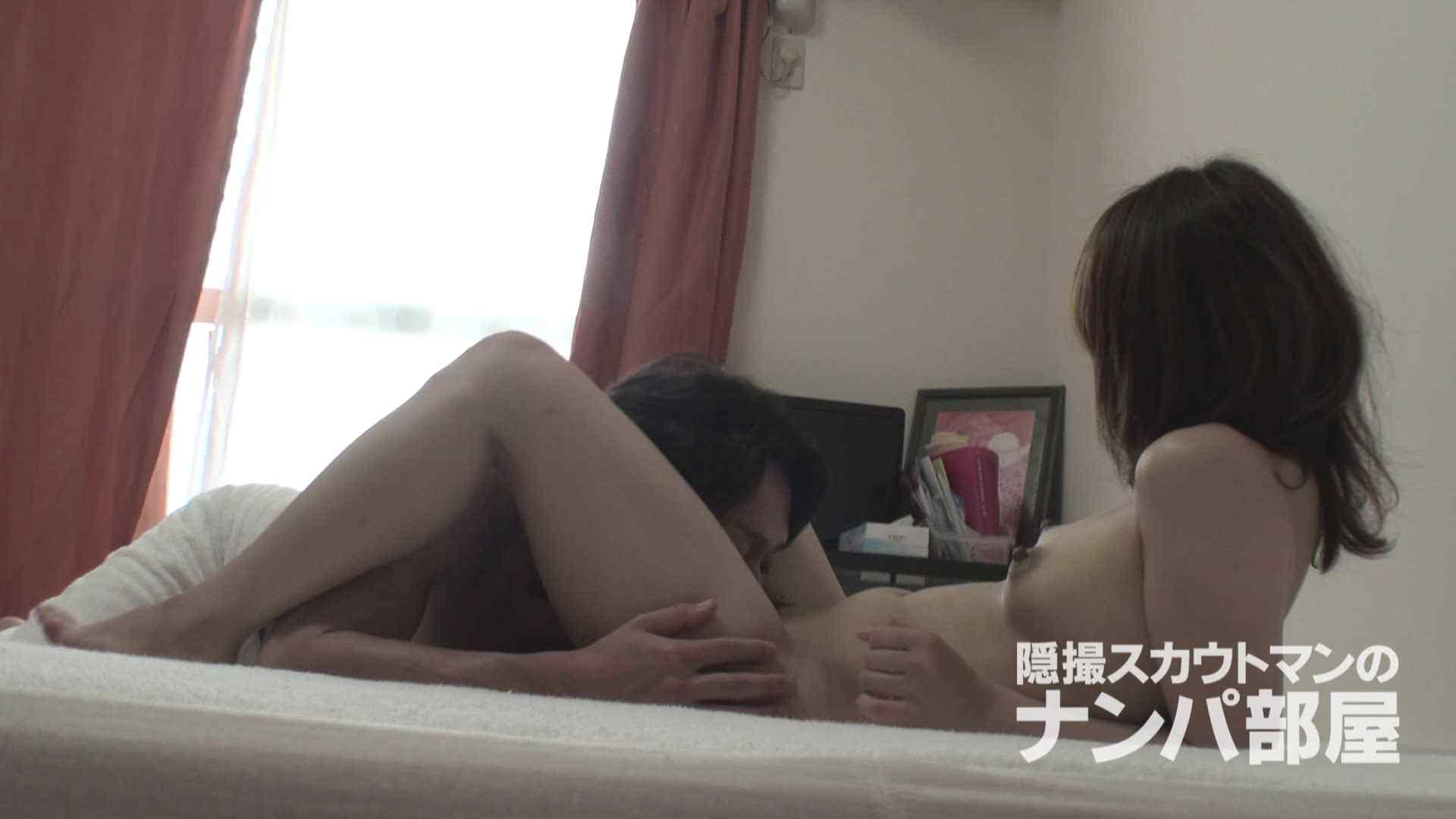 隠撮スカウトマンのナンパ部屋~風俗デビュー前のつまみ食い~ sii 脱衣所 | ナンパ  100連発 85