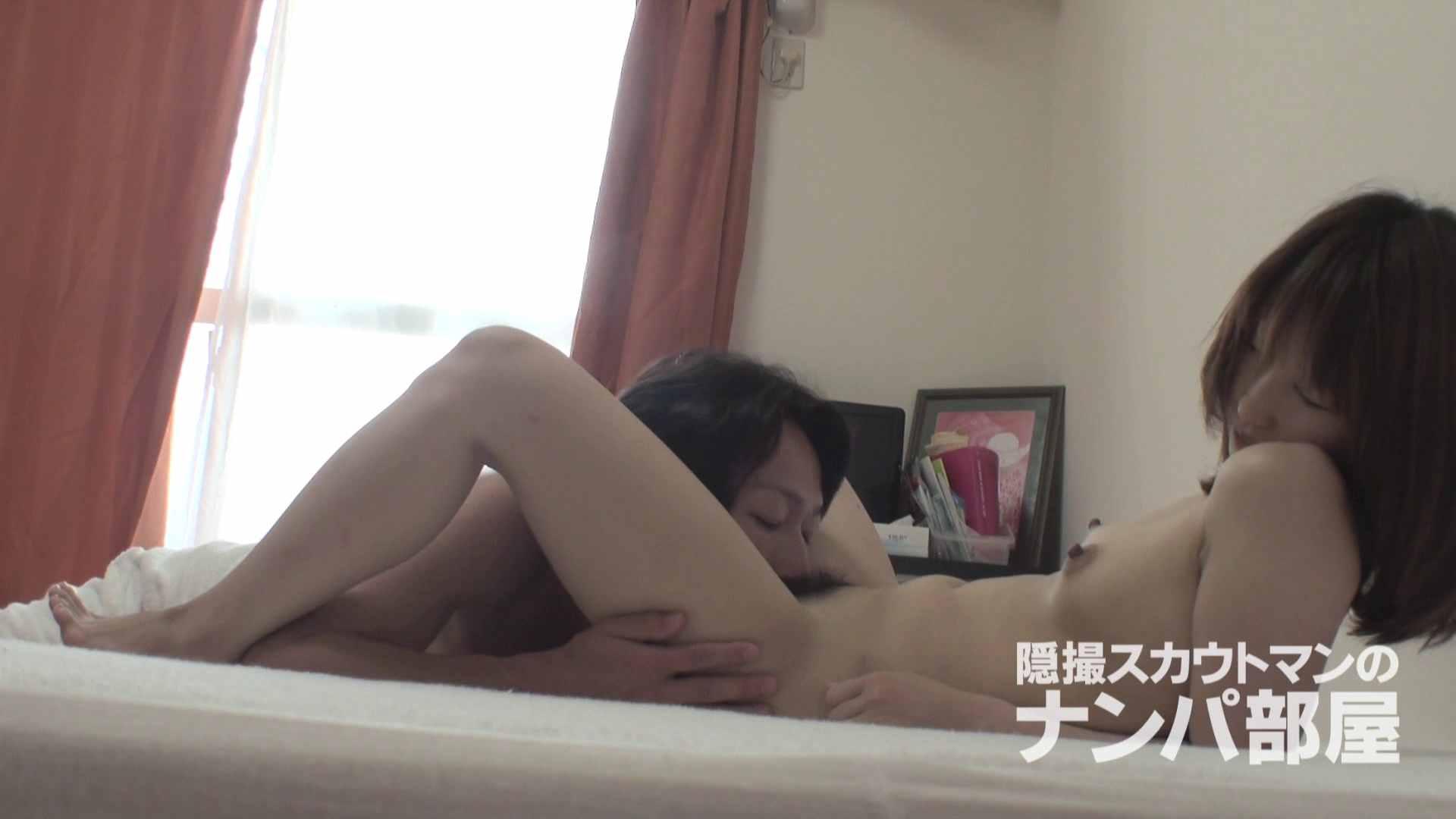隠撮スカウトマンのナンパ部屋~風俗デビュー前のつまみ食い~ sii 隠撮 SEX無修正画像 100連発 86