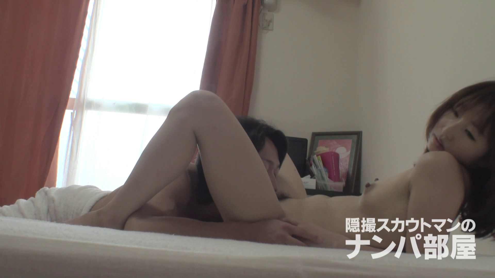 隠撮スカウトマンのナンパ部屋~風俗デビュー前のつまみ食い~ sii 脱衣所  100連発 87