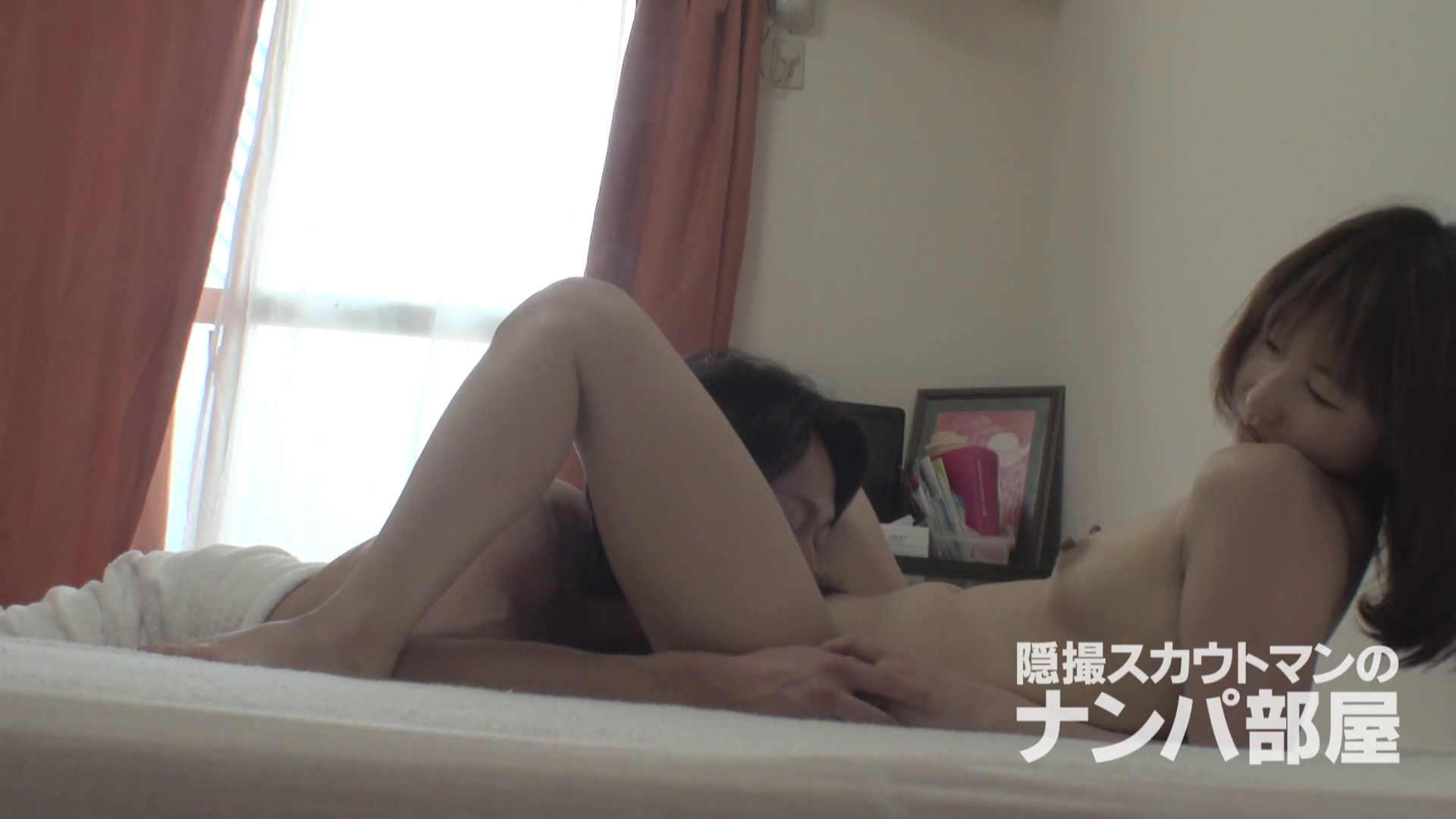 隠撮スカウトマンのナンパ部屋~風俗デビュー前のつまみ食い~ sii 脱衣所 | ナンパ  100連発 88