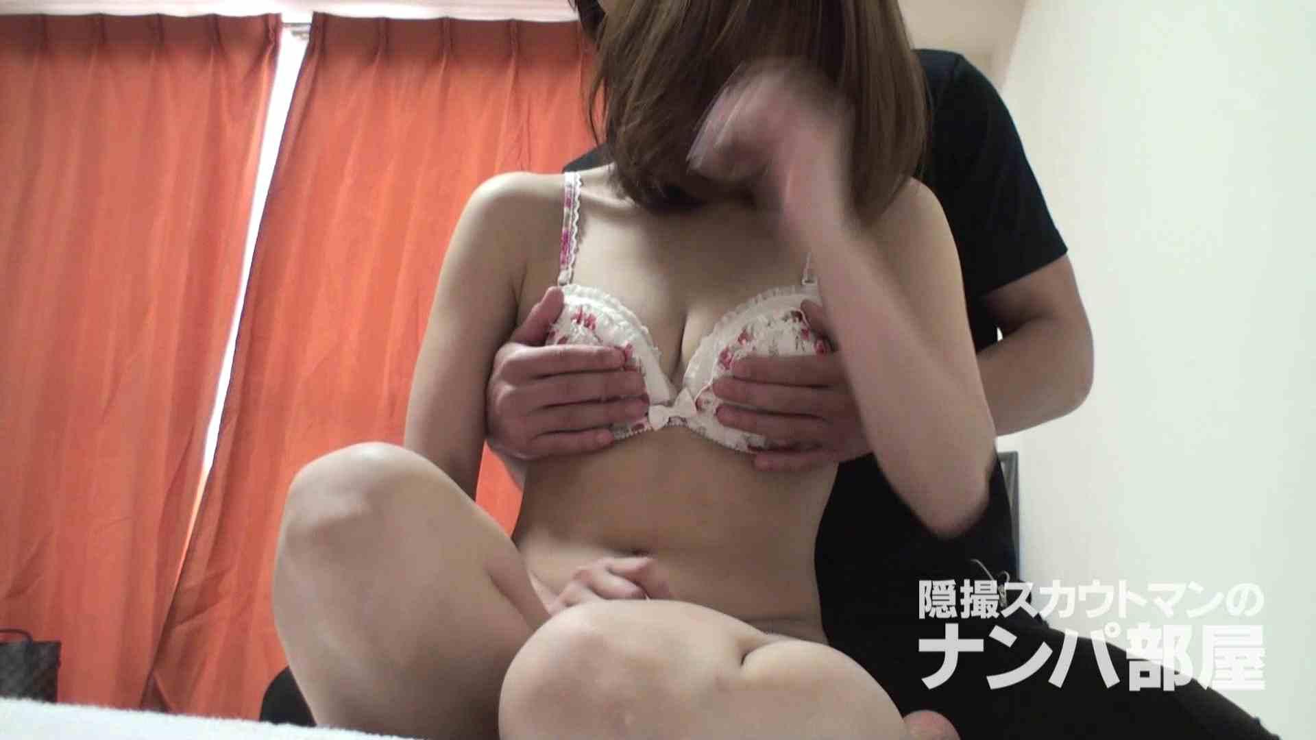 隠撮スカウトマンのナンパ部屋~風俗デビュー前のつまみ食い~ siivol.2 脱衣所   隠撮  11連発 9