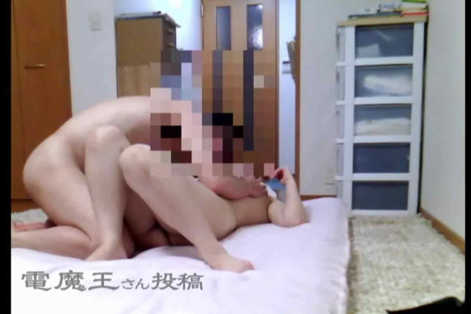 おまんこ丸見え:電魔王さんの「隠撮の部屋」アキラ:大奥