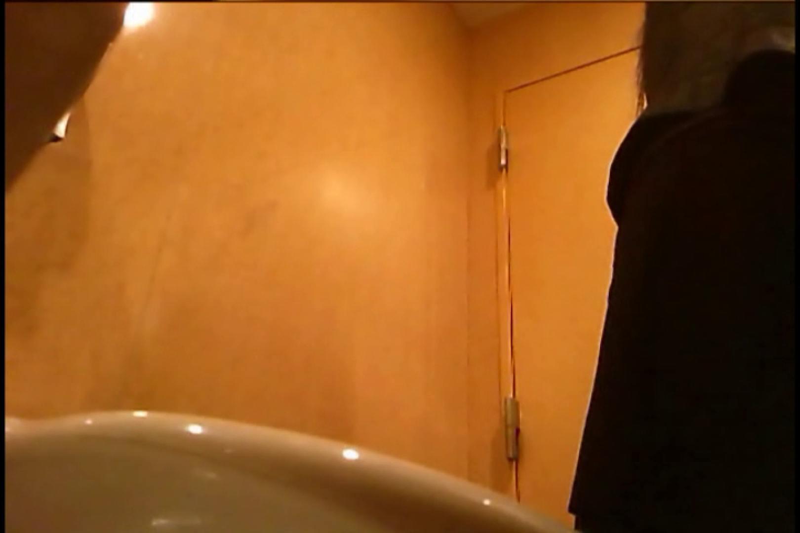 潜入!!女子化粧室盗撮~絶対見られたくない時間~vo,11 エロくん潜入 われめAV動画紹介 71連発 66