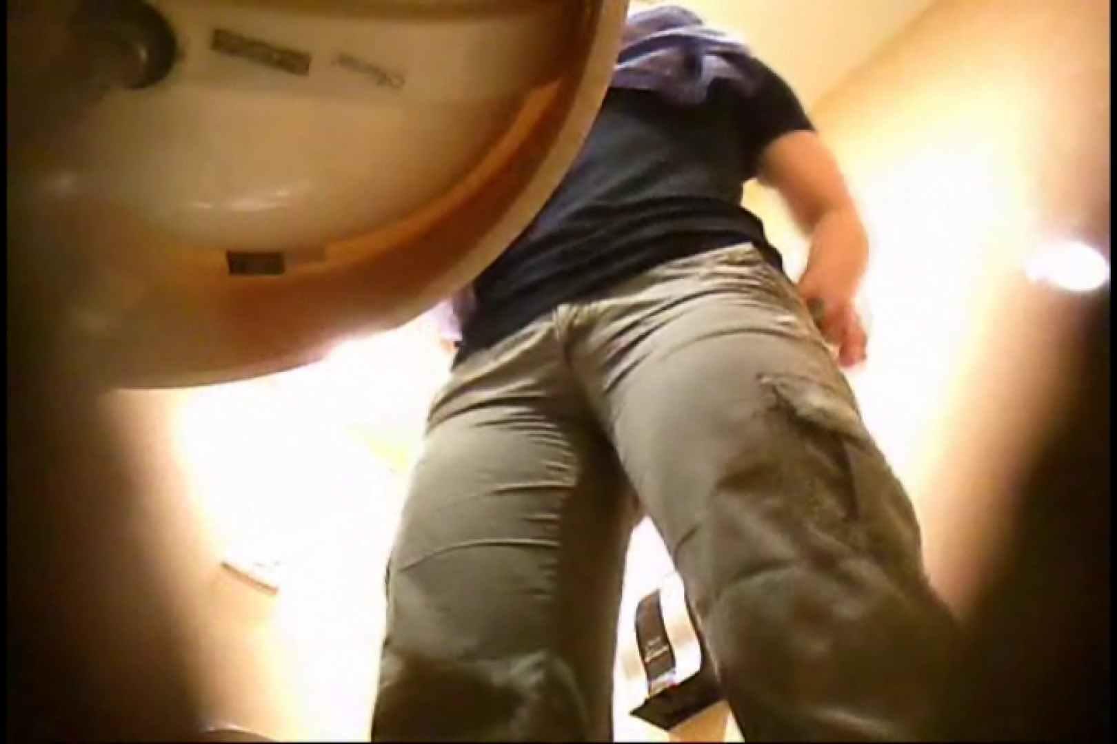 潜入!!女子化粧室盗撮~絶対見られたくない時間~vo,29 エロくん潜入   パンツ  59連発 37