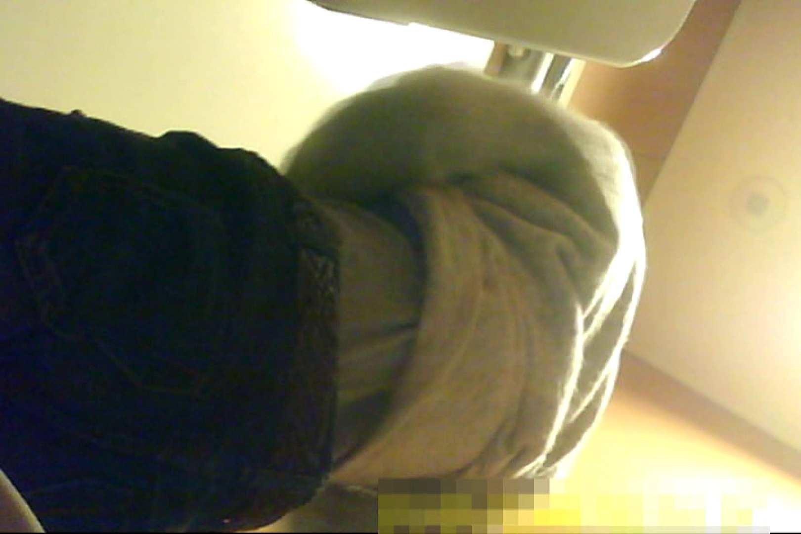 魅惑の化粧室~禁断のプライベート空間~32 プライベート映像お届け  93連発 60
