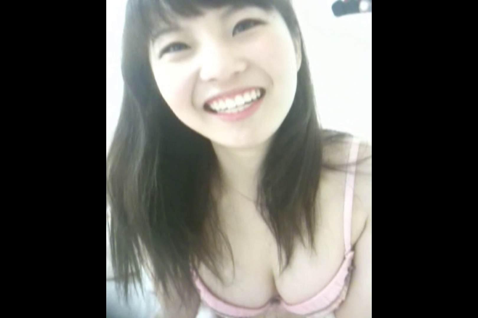 素人流出動画 AMIちゃんYUMIちゃんの秘密の携帯ムービー 素人  48連発 18