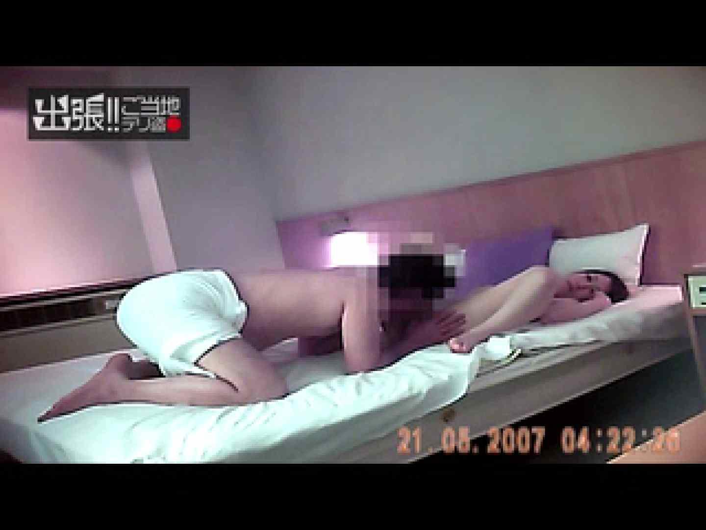 出張リーマンのデリ嬢隠し撮り第3弾 盗撮映像大放出   投稿作品  30連発 15