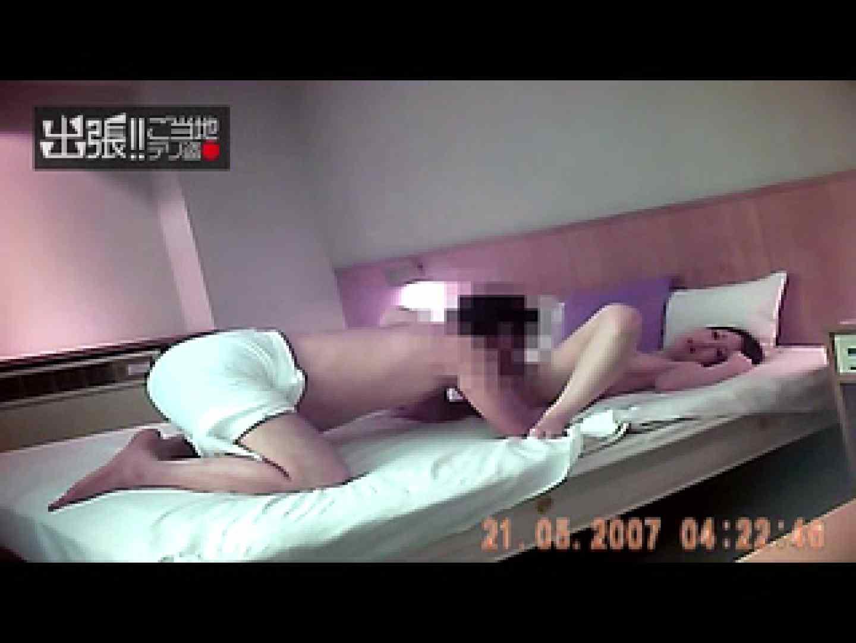 出張リーマンのデリ嬢隠し撮り第3弾 盗撮映像大放出   投稿作品  30連発 17