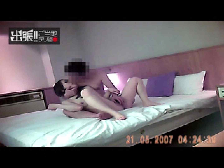 出張リーマンのデリ嬢隠し撮り第3弾 盗撮映像大放出   投稿作品  30連発 19