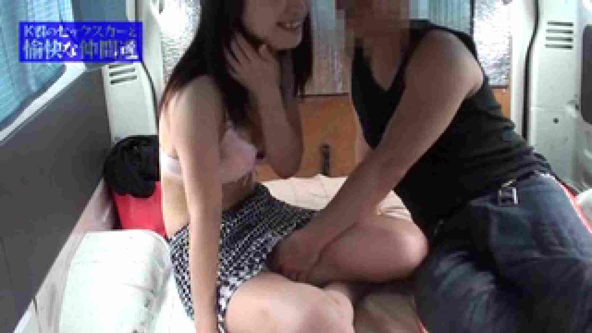 表に出さなかった未公開版 あずさちゃんの場合 おまんこ 隠し撮りオマンコ動画紹介 91連発 14