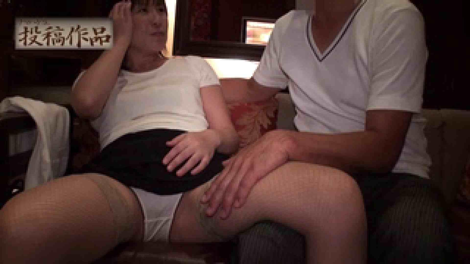 ナマハゲさんのまんこコレクション第3弾 mayumi パイパン 性交動画流出 94連発 14
