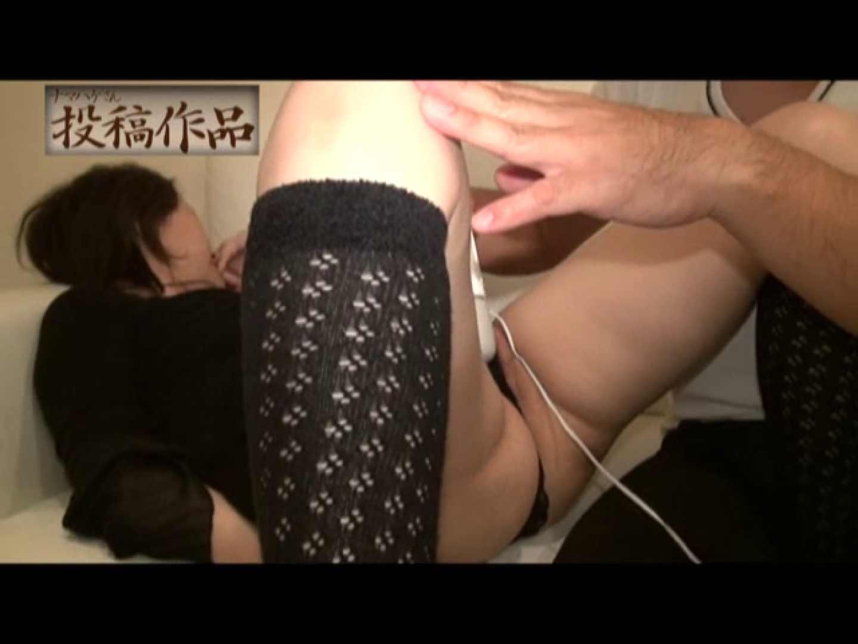 ナマハゲさんのまんこコレクション ann イタズラ  28連発 6
