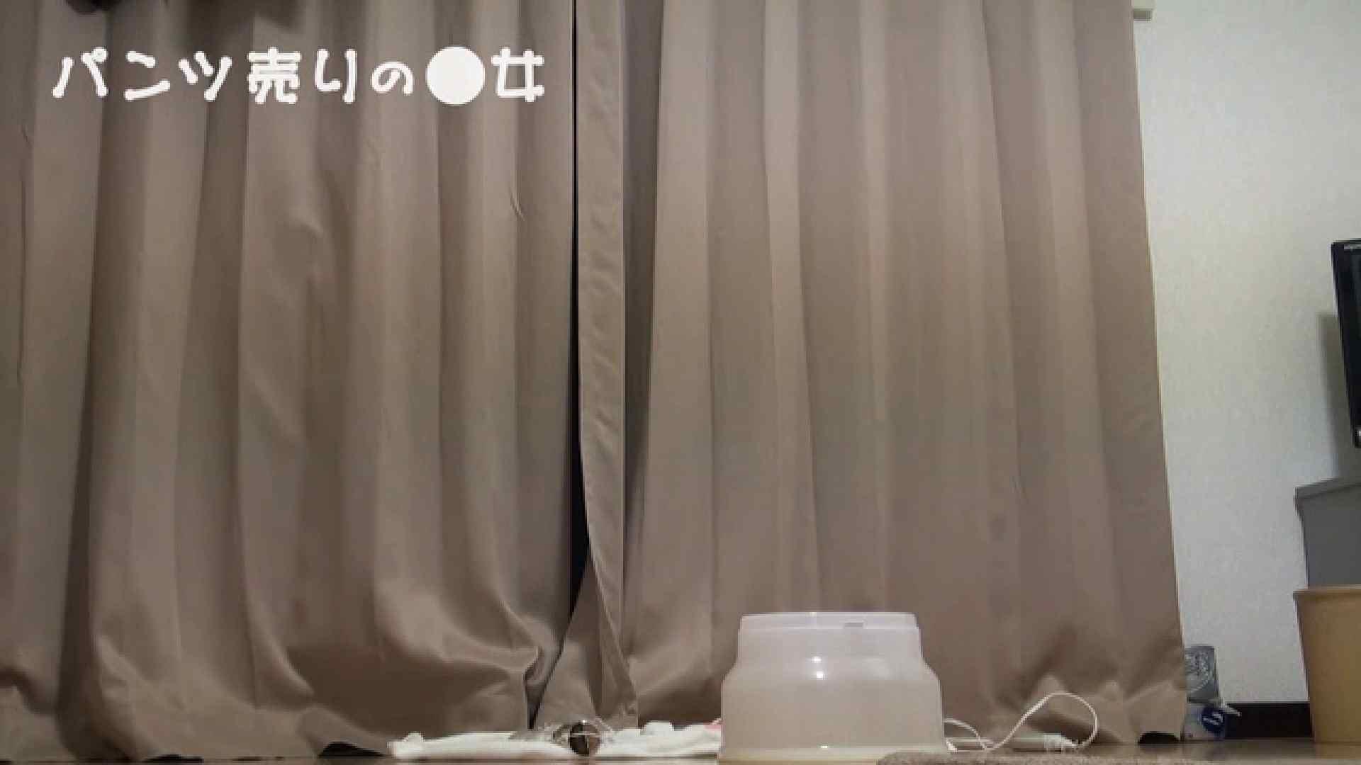 新説 パンツ売りの女の子mizuki パンツ | 0  47連発 3
