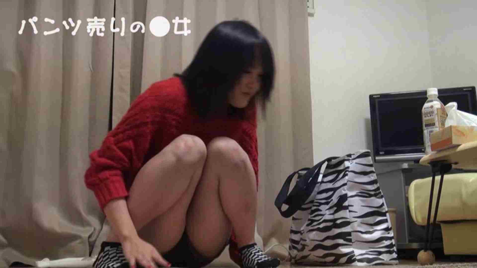 新説 パンツ売りの女の子mizuki パンツ | 0  47連発 23