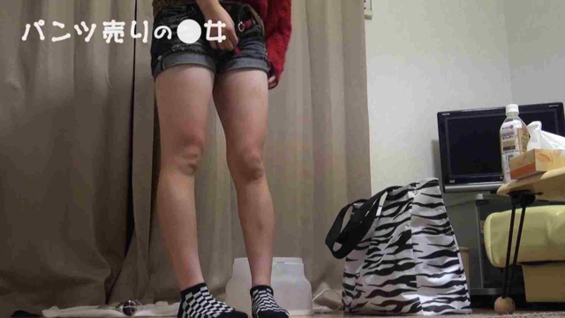 新説 パンツ売りの女の子mizuki パンツ  47連発 24